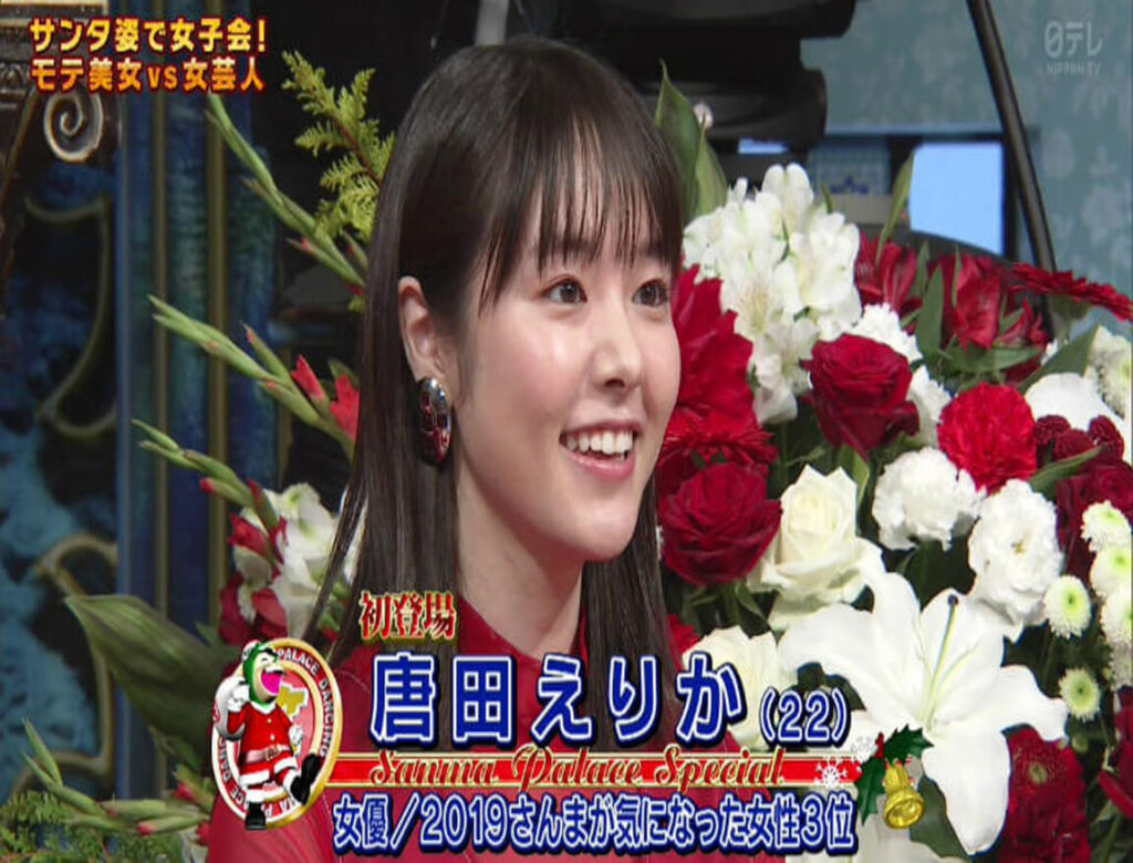 【動画】唐田えりかはさんまのラブメイト3位?浮気を予言されていた!