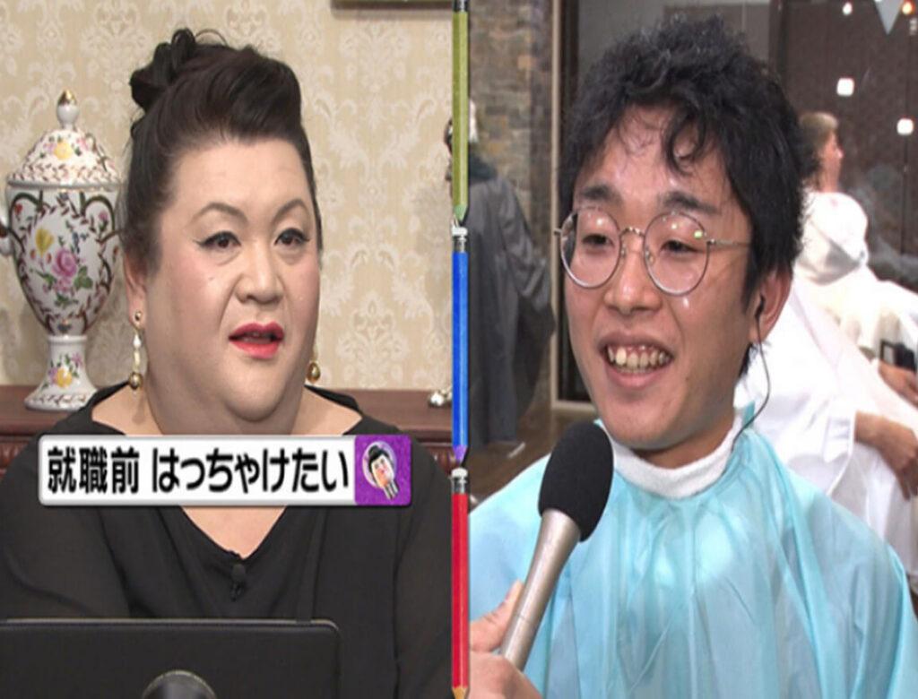 【マツコ会議】変身動画の美容室DIECE渋谷は女性も行ける?予約方法は何?