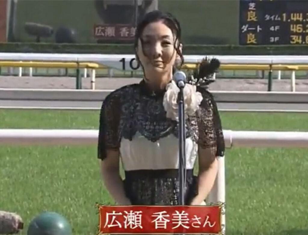 【動画】広瀬香美の国歌独唱(君が代)がうますぎる!癖が強いの声も?【日本ダービー2021】